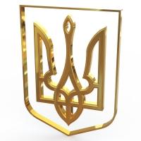 001-Герб Украины